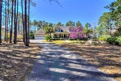Perfect home in GROVETOWN luxury homes