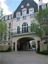 townhome Modeled after Place de vogue in Paris luxury homes