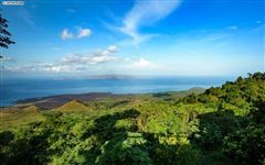 the most breathtaking views in kula luxury real estate