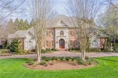 Luxury real estate Incredible estate home on premier southpark lot