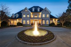 Luxury real estate tennessee estate of Kelly Clarkson