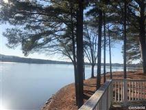 Rare find on Lake Hamilton luxury real estate