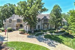 Libertyvilles most spectacular location luxury real estate