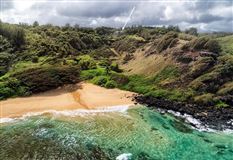 more than 21 acre estate on the North Shore of Kauai mansions